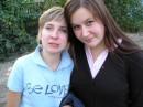 Я и Маришка