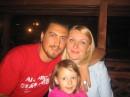 Тоже семейство