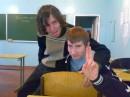 Я и Руся))