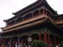 Пекин. Императорский дворец.