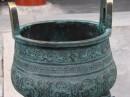 Пекин. Императорский дворец. Ритуальный котел