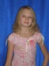 Моя сестрёнка)))