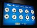 часики в аэропорту Бен-Гурион