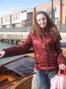 Венеция........