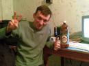 Я с пивом в чате