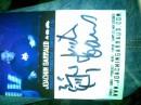 У мну есть Два Автографа !!!Джакима Гарро!!