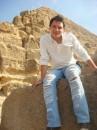 Пирамидка:)