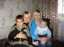 я моя старшая сестра и мои двоюродные братя
