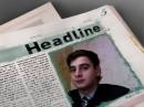 Уже в газетах печатают...