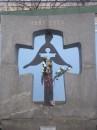 Памятник жертвам голодомора....