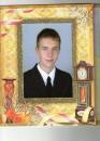 Моя фотка на выпускном !