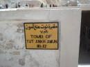 легендарная гробница