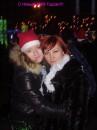 Новый 2008,я с лева:)