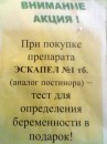 Гыыы. интерестно )))))