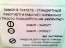 Кульно )))))