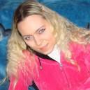 2008 год 14 февраля