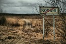 Чернобыль. 10-тикилометровая зона. Мёртвый населённый пункт.
