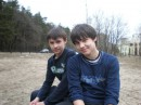 Я и Димка)