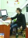 Процесс пошел.....)))))