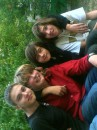 С друзямы!!!!!!!!!1