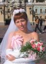 Когда-то я была невестой