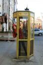 В Польском телефоне)))