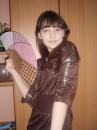 Моя любимая Мышка))))))