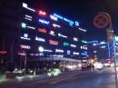 Копенгаген ночью