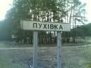 на велике заехал)