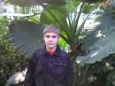 я в Ботаничном саду