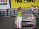 NFS рулит)))