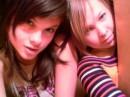 Я с сестрой!!!