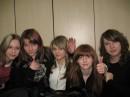 я с девками