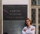 Москва,1-й мед.,1-2 курс,со специальностью вроде-бы определились.