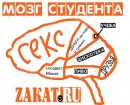 Мозг студента