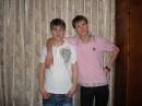 Я и мой старший братишка!!!!!