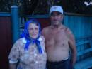 Дед с бабой в селе