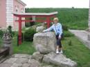 Золочев замок отпуск 2006