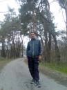 очень сильно люблю гулять по лесу!