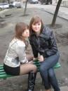 я и Алёнка)