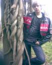 плетящееся деревцо)))