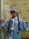 Моя самая любимая Людашечка!!!!!!