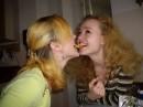 пожелайте нам приятного)))))))