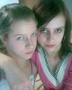 я с Вико4кой))))