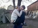 ЭТо любовь !
