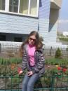 Моя подружечка))))
