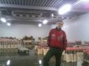 я на работе=)))