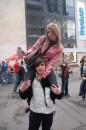 с Любимой )