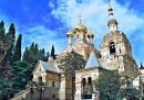 Yalta Church
