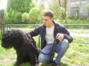 Я мой пёс))